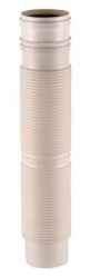 Rúra flexibilná DN80 biely plast